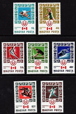 Hungary 1976 Olympic Games 7 Values Complete Set Unmounted Mint