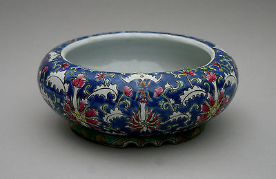 Antique Chinese Porcelain Bowl Brush Washer 4 Character Mark French Market Find