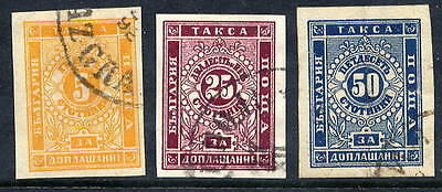 BULGARIA 1885  postage due imperforate set of 3, fine used.