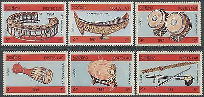 LAOS N°539/544** Instruments de musique, 1984 Musical Instruments Sc#529-534 MNH