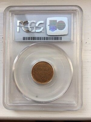 Newfoundland 1881 Gold $2 Pcgs Au58 - Only 10,000 Minted