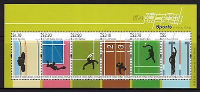 Hong Kong 2015 Sports Sheetlet 6  MNH