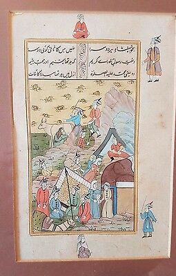 Antique Moghul Indian Art  Gouache Miniature Painting  early 19th century?