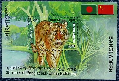 Bangladesch 2010 Block 40 VR China Tiger Flaggen Auflage nur 500 MNH RAR