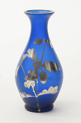 Vintage Blue Satin Glass Vase with White Metal Overlay of Oak Leaves and Acorns