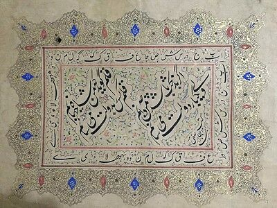 Antique Islamic Manuscript Persian Quran Calligraphy Gold Illuminated