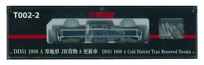 Rokuhan Z Scale JRF DD51-1000 A Cold District Type Renewed Design (Model Train)