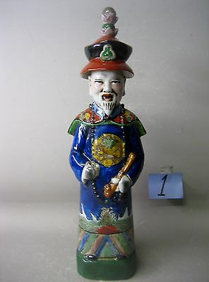 Vintage Chinese hand painted figurine