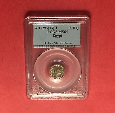 AH 1293 / 33 -EGYPT -1/10 QIRSH-CERTIFIED BY PCGS MS64 ..rare grading.