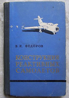 MiG-15 Jet Fighter aircraft construction Military Red army airforce Russian book