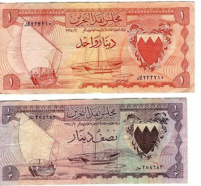 Bahrain Currency Board 1/2 Dinar And 1 Dinar 1964? First Issue Notes? Circulated