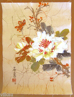 Beautiful Original Oriental Batik Painting of Butterfly and Flowers - Signed