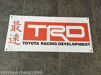 Kanji TRD Racing Development banner sign Toyota drifting JDM off-road motorsport
