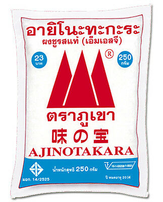 Msg Seasoning Monosodium Glutamate Umami Enhancer Flavour Ajinotakara Thai 250 G