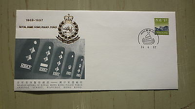 Hong Kong Police Service 1997 Special Issue Stamp First Day Cover 1