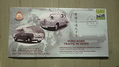 Hong Kong Police Service 1997 Special Issue Stamp First Day Cover 2