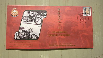 Hong Kong Police Service 1997 Special Issue Stamp First Day Cover 3