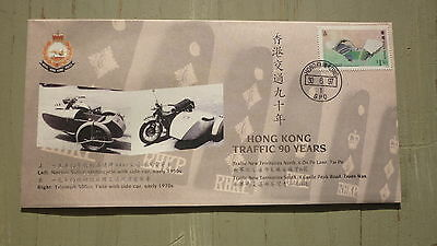 Hong Kong Police Service 1997 Special Issue Stamp First Day Cover 4