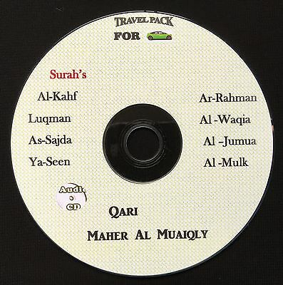 Al Quran Audio CD for cars -by Qari Maher Al Muaiqly- Selected Surah's
