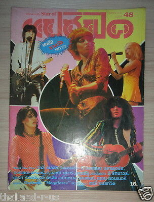 Debbie Harry CHRISSIE HYNDE Joan Jett TH Magazine Mick Jagger Christopher Atkins
