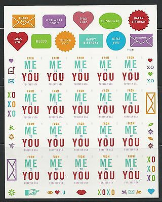 2015 #4978 From Me to You Pane of 20 Regular MNH