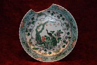 Very Fine 18thC Kangxi Chinese Famille Verte Plate with Artemesia leaf Mark 22.5