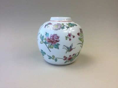 20th Century Chinese Jar with Floral Decoration