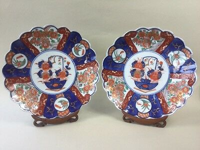 A Pair of Japanese Meiji Period Scalloped Imari Plates