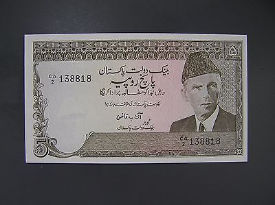 1981-82 ND Pakistan 5 Rupees Banknote, P-33, UNC with usual 2 staple marks