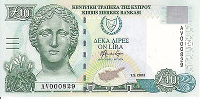 Cyprus, 2003 10 Pounds P62d ((Gem Unc))