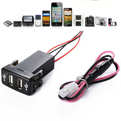 Twin Dual Double 2 USB Port 12V In Car Socket Lighter Charger Adapter Toyota UK