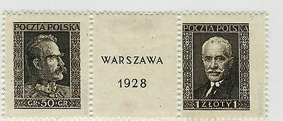 Poland 1928 - Michel 254-255; STRIP (perforated) MLH OG - EXPERTIZED - XF/VF