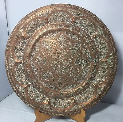 Large Vintage Persian Islamic Kashmiri Hand Chased Copper Tray Plate Charger