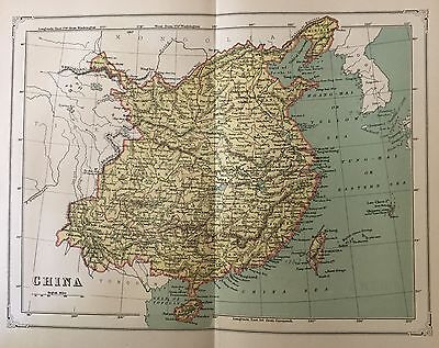Antique 1873 Color Map of China