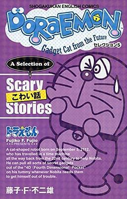 Doraemon Gadget cat from the future Scary Stories vol.5 Japanese English comics*