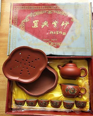 Fabulous Vintage Red Clay Chinese Yixing Tea Service Set