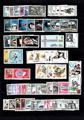 Spain 1971 Complete Mnh Issues For Year.