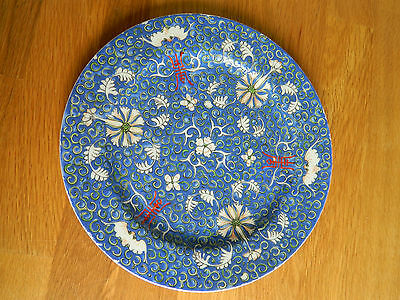 Antique Chinese famille rose Quianlong mark blue pottery plate with bats