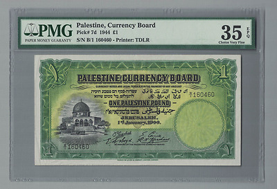 Palestine, Currency Board Pick# 7d 1944 1 Pound VF PMG 35 EPQ Israel VERY RARE