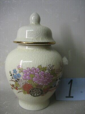 Vintage Japanese fine china lidded ginger jar