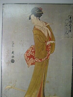 Vintage Japanese lady picture / print
