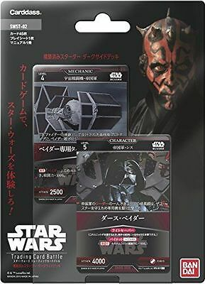 Star Wars Trading Card Battle Starter Dark Side Deck, SWST-02 Bandai, Pre-built