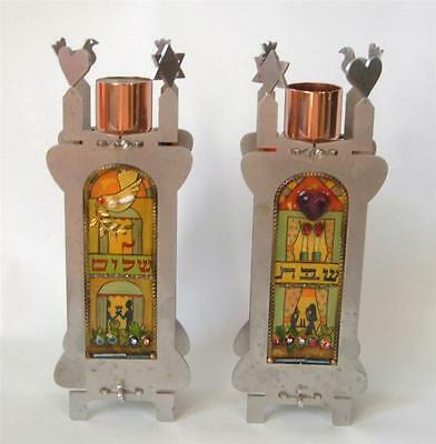 Artisan Mixed Media Judaica Shabbat Candle Holders Pair Stainless Seeka Israel
