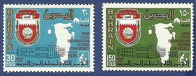 BAHRAIN MNH 1970 2nd ARAB CITIES CONFERENCE SCARCE MAP CONDITION AS PER SCAN