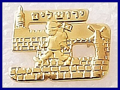 Celebrations of the 50th anniversary of the Liberation of Jerusalem lapel pin