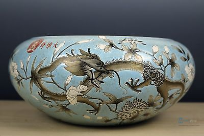 Fine Beautiful Chinese Famille Rose porcelain Dragon Brush Washers