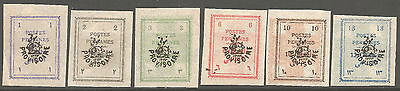 Persia, Postes Persanes 1906 Provisoire stamps, Forgeries/ fake imprints Unused