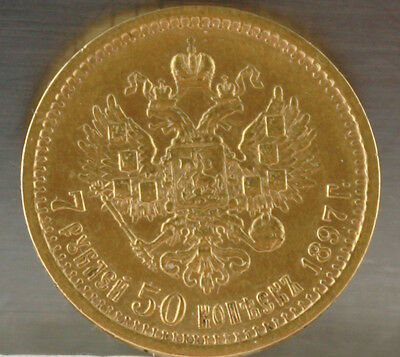 Russian Russia Imperial Nikolai II 7.5 Rouble 1897 Gold Coin (А-Г) Ruble Empire