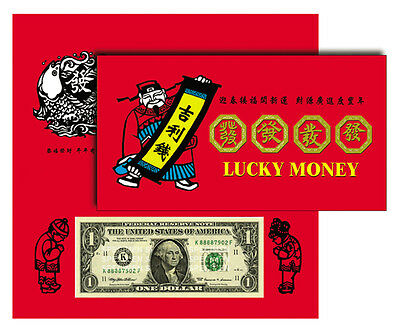 $1 Fortune Note: 8888(四季发)吉利钱, Chinese (Lunar) New Year Lucky Money Collection