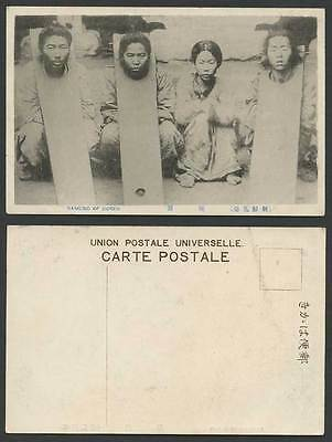 Korea Old Postcard Korean Criminals in Cangues Wooden Collars Cangue 3 Men Woman